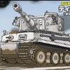 ちび丸ミリタリー12月新製品 [ティーガーI型 東部戦線仕様]の画像