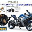 YZF-R25 オー…