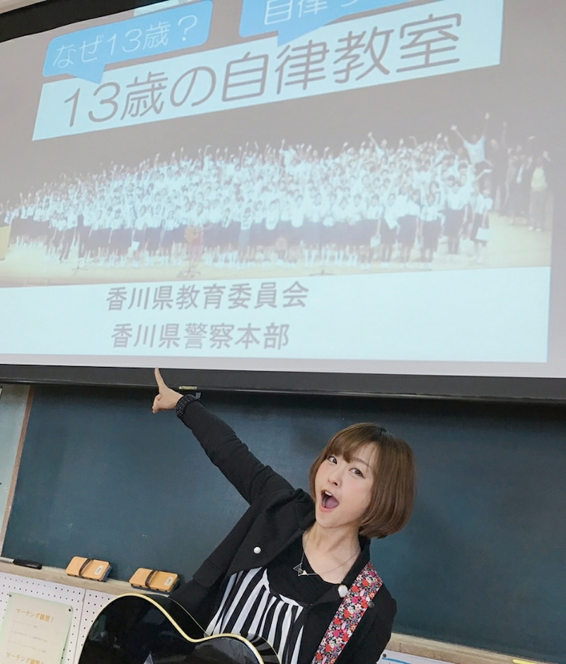 13歳の自律教室 @ 坂出市立東部中学校♪ | mimikaのブログ「ものっそ ...