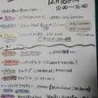 【イベント情報】LO…