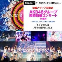 【AbemaTV】1…