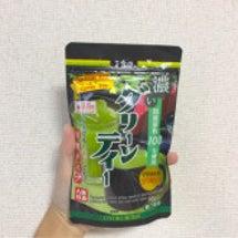 ▷▷▷濃いグリーンテ…