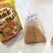 跳び箱パン★
