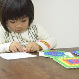 画像 【オンライン分割開講】2月17・24日(水)4歳からの遊びを満たすおもちゃと絵本を学ぶ知育玩具 の記事より 2つ目
