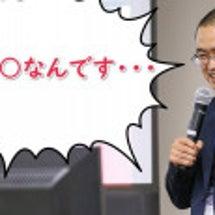 【一休さんカミングア…