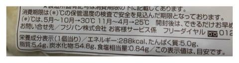 {B58D7F12-AB7F-402C-9BB8-E4A3E0DB6984}