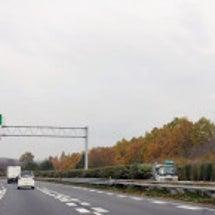 秋のドライブ