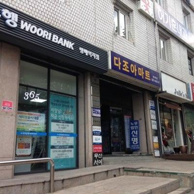 韓国でVIOラインレーザー脱毛の記事に添付されている画像