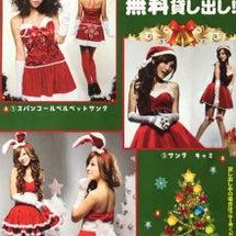 パルのクリスマス☆