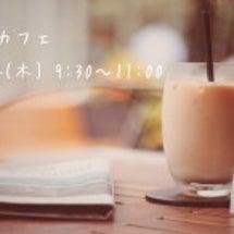募集12/14(木)…