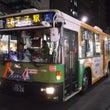 都営バス撮影記…20…