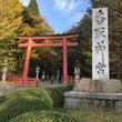 香取神宮と紅葉
