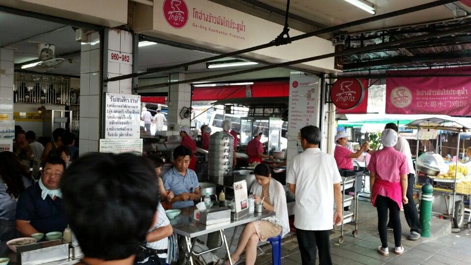 タイでライブ9