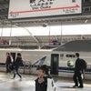 関西遠征・1日目。の画像