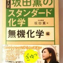 坂田薫先生の三部作『…