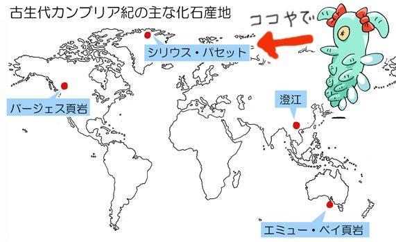 川崎悟司 オフィシャルブログ 古世界の住人 Powered by Ameba