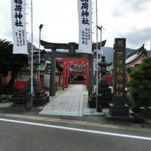 荒熊稲荷神社(一) …