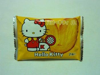 ハローキティパイ