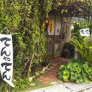 まだ半そでかりゆしで充分行ける11月末の沖縄です。の画像