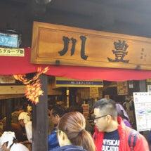 成田山の紅葉です~(…