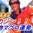 7月24日慶良間船釣…