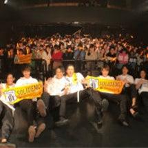 北海道ありがとうござ…