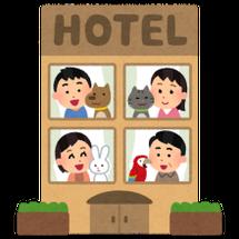旅館業法の改正が今国…