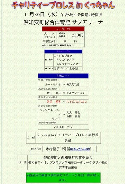 {6C0E01CF-3CC1-46F1-9DB6-AD3EA58ABC65}