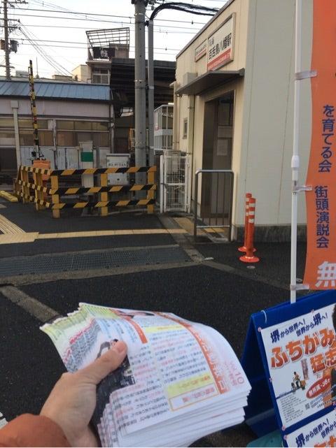 堺区全駅 10巡目完了