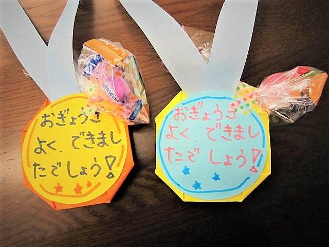 o0640048014079482067 - ★11月23日(木)★toiro東戸塚