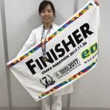 大阪マラソンとお知ら…