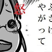 ★日本の併合統治を恩恵と思え.の記事に添付されている画像