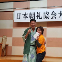 大将・大嶋啓介さんから、プレゼントを頂きましたっの記事に添付されている画像