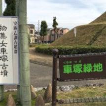 お次は京都どす!【物…