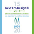 「Next Eco …