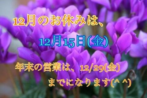 {D8897013-FE63-4278-A8CD-9370AA54F508}