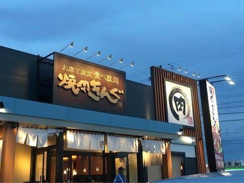 焼肉 キング 姫路