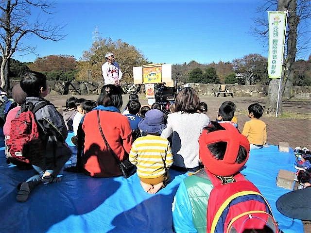 o0640048014079939025 - ★11月25日(土)★toiro東戸塚