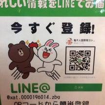 飲み放題980円ッ!…