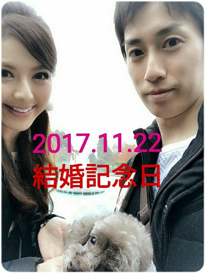 2017-11-26_01.51.53.jpg