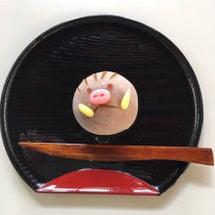 和菓子のいろは「亥の…