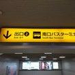 京阪枚方市駅から