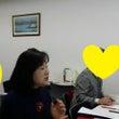 """恋愛学 OKな""""さし…"""