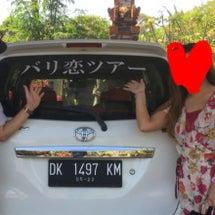 バリ島旅行④チャータ…