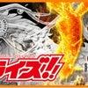 28日 玉造マジックバード2店【サプライズシー・極龍・神話DX】取材の画像