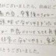 01/13(土)は施…