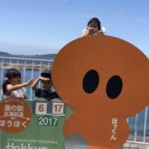 東京から山口へ引っ越…