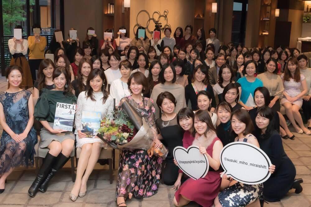 トークセミナーセミナー in 福岡