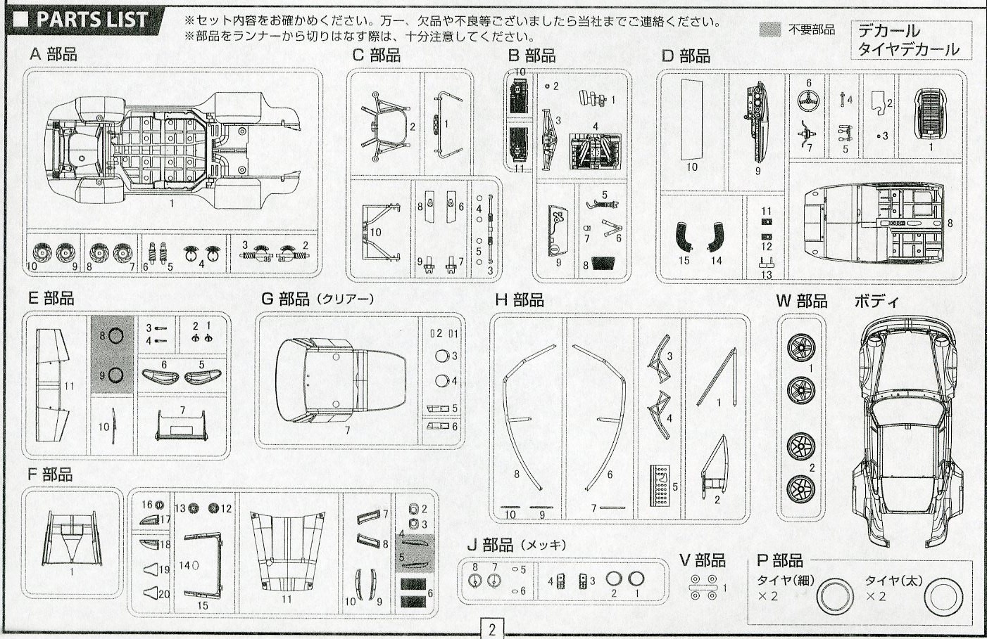 Viewtopic likewise Carter Talon 150 Wiring Diagram together with 43 together with Car Turn Signal Wiring moreover 1981 Suzuki Gs 650 Engine Diagram. on dune buggy wiring diagram