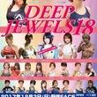 女子格闘技「DEEP…